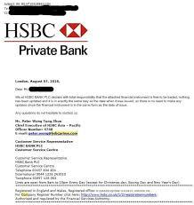 Hsbcprime Secure Funding Email Platform