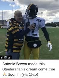 Antonio Brown Skittles Vending Machine Extraordinary ? 48 Best Memes About Antonio Brown Antonio Brown Memes