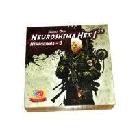 Статья <b>Настольная игра</b> Neuroshima <b>Hex</b>! | все о <b>настольных</b> ...