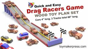 Wooden Game Plans Wood Toy Plans Drag Race Car Game YouTube 31