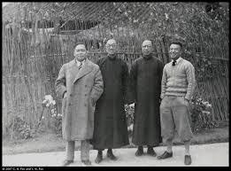 Wu Yifei, Wang Chonghui, Fu Bingchang, Xie Baochao, in 1940   Historical  Photographs of China