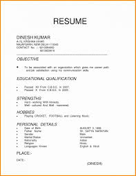 Types Of Resume Examples
