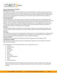 Recreation Clerk Sample Resume Lovely Sample Resume With Volunteer