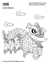 Small Picture Chinese New Year Coloring Pages Chinese New Year Asian Crafts