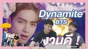 LAZYREACT] BTS - 'DYNAMITE' | ขอเป็น ARMY ด้วยได้มั๊ยค้าบ Thai Reaction |  BTSFanboys #BTS #Dynamite - YouTube