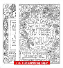 Two Bible Coloring Pages Romans 8 28 And Romans 2 12 Etsy