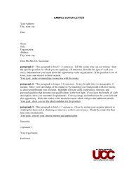 Mailroom Clerk Cover Letter program format