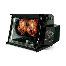 Ronco Rotisserie Cooking Time Chart Ronco 4000 Showtime Standard Rotisserie Walmart Com