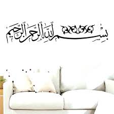 quotes about africa hot selling wall stickers quotes home hot selling wall stickers quotes home decoration bedroom mosque vinyl decals vinyl wall art quotes  on vinyl wall art quotes south africa with quotes about africa hot selling wall stickers quotes home hot