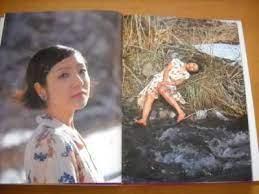 藤田 朋子 写真 集