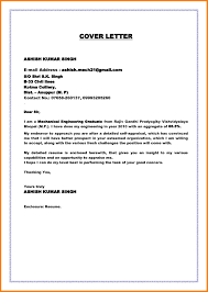 10 It Job Application Letter Formal Buisness Letter