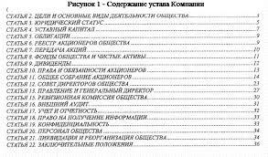 Реферат Характеристика и анализ деятельности компании Мегафон  С полным уставом Компании можно ознакомиться на сайте megafon ru