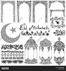 Eid Mubarak Arabic Vector Photo Free Trial Bigstock