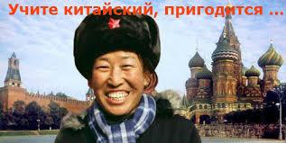 Мы выступаем против внешнего вмешательства во внутренние дела Украины, - Китай - Цензор.НЕТ 2760