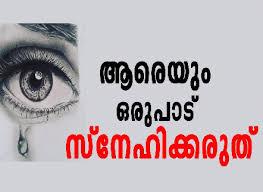 Sad Whatsapp Status Malayalam whatsapp sad status malayalam Malayalam Love Status 24B Creations 20