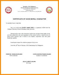 Best Performance Certificate Rome Fontanacountryinn Com