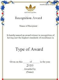 Recognition Award Certificate Templates Award Template