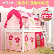 Child Bed Tent New Style Children Canopy Bed Tents For Boys Girls ...