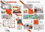 Презентация о дизайне интерьера