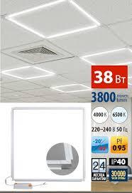 <b>Светильник</b> светодиодный потолочный рамка <b>ULO</b>-<b>RF6060</b>-<b>38W</b> ...