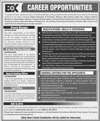 General And Operations Managers General Banking Officer Job Kpk The Bank Of Khyber Job