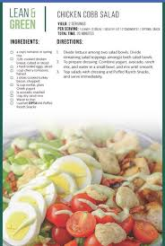 Pin by Janna Douglas on Optavia   Lean eating, Lean and green meals, Greens  recipe