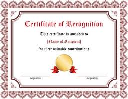 Blank Award Certificate 27 Printable Award Certificates Achievement