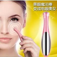 microsealer eye mage beauty mask wrinkle black fine