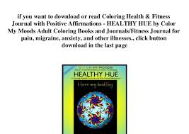 Free Download Pdf Coloring Health Fitness Journal With