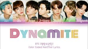 ?[THAISUB] BTS - Dynamite (Color Coded Lyrics Han/Thai/가사) - YouTube
