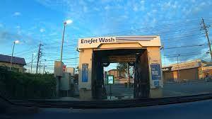 エネ ジェット 洗車 機