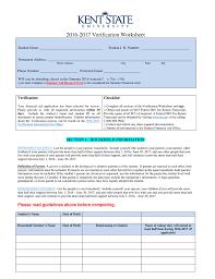 Pell Chart 2016 2017 2016 2017 Verification Worksheet