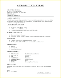 Biodata Resume 4 Resume Template Personal Biodata Sample Sheet Format