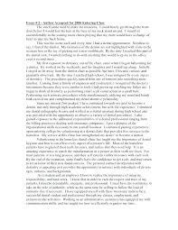 Personal Narrative College Essay Examples Examples Of A Personal Essay Dew Drops
