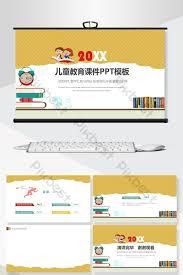 Powerpoint Backgrounds Educational Cartoon Childrens Educational Courseware Ppt Background