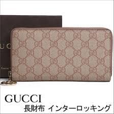 gucci zip around wallet. gucci wallets gucci zip around wallet ladies interlocking g beige × winter rose 307982-kgddg-8963