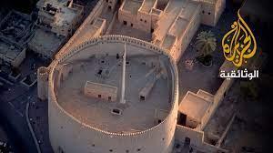 قلعة الشهباء - نزوى عمان - YouTube