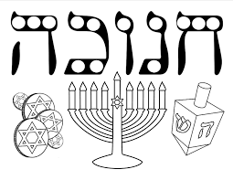 Chanukah Coloring Page And Dot Art