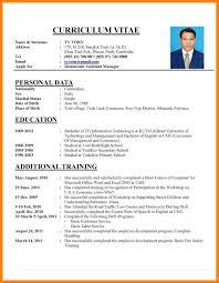 Form Cv 7 How To Write Cv Form Resume Cv Format Resume Samples Cv Form