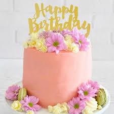 Bakeria Happy Birthday Gold Glitter Cake Topper Happy Birthday