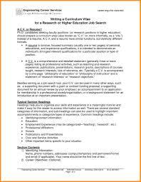 Higher Education Resumes Ekiz Biz Resume Samples