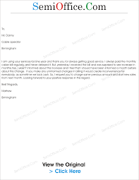 Salary Increase Proposal Sample 10 Sample Letter For Salary Increase Proposal Format