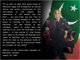 muhammad ali essay quaid e azam muhammad ali jinnah founder of the new life for