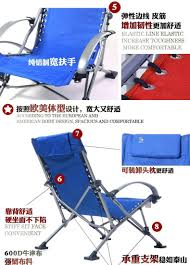 Fold Up Chaise Lounge Fishing Chairs Beach Chair Portable Folding Chair Aluminum Folding