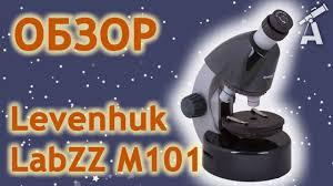 Обзор <b>микроскопа Levenhuk LabZZ M101</b> - YouTube