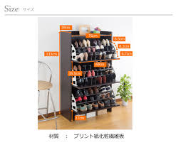 furniture for shoes. shoe box 3 slim rack depth 30 cm width 75 height 965 furniture for shoes