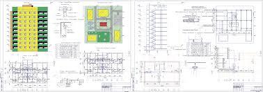 Курсовые и дипломные проекты Многоэтажные жилые дома скачать  Курсовой проект 9 ти этажный 36 и квартирный крупнопанельный жилой дом 18 х
