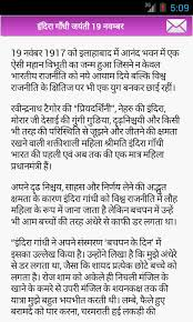 hindi essay writing app ranking and store data app annie
