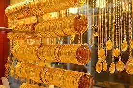 Altının gram fiyatı bugün ne kadar?