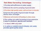 write a short note on rainwater harvesting